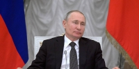 President Putin meets with working group on drafting proposals for amendments to Russian Constitution - Газета Восход